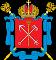 Государственное бюджетное дошкольное образовательное учреждение детский сад № 38 Невского района Санкт-Петербурга